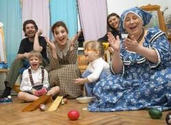 Русская семейная игра